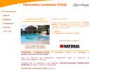 Топлообменници SONDEX A/S - Професионални климатични решения
