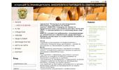 Асоциация на производителите, вносителите и търговците на спиртни напитки
