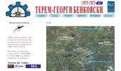 ТЕРЕМ - Георги Бенковски