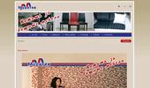 Муратев ООД - вносител на кожи и платове за мебелната промишленост.