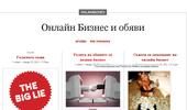 Блог за бизнес обяви