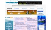 Forex сигнали ( Forex signals ) - валутна търговия, валута, борси