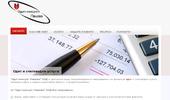 Одит и професионални счетоводни услуги - Одит консулт-Пашова