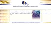 Агенция за бизнес и консултантски услуги и фирмена сигурност