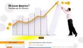 Блог за фирми и бизнес в България
