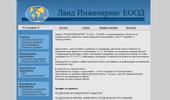 ЛАНД ИНЖЕНЕРИНГ ЕООД - ГЕОДЕЗИЯ, КАДАСТЪР и GPS