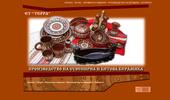 ТЕРА Керамика | Производство на сувенири и битова керамика.