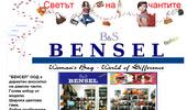 Бенсел фешън - търговия с дамски чанти и аксесоари