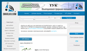 Работно време на фирмите - Българският бизнес каталог