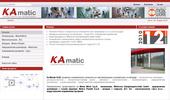 Ка Матик - компоненти за автоматизация