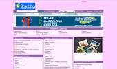Промоции Start.bg - промоционални цени на всякакви стоки и услуги