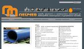 Пейчев - решения за изграждане на водопроводи, канализация и индустриални тръби