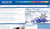 Крестън БулМар - Пловдив ООД - комплексно счетоводно обслужване на достъпна цена