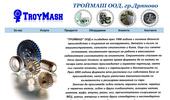 троймаш-производство на детайли,възли,машини и съоръжения