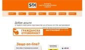 Верига застрахователни офиси SDI