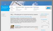 МЦ-Баухеми - иновация в строителната химия