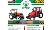 Трактори, резервни части, инвентар, сервиз