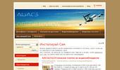 АУАКС, Системи за сигурност, видеонаблюдение, домофони, цени