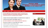 Счетоводи услуги, счетоводно-консултантски дейности - Рконсулт