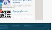 За бизнеса и възможността предлагана от Сейвуей България