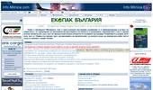 Info.Mitnica.com - Българският информационен митнически портал