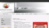 Деймос Корект Варна – климатици, климатични и вентилационни системи