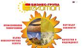 Екотоп - климатизация, вентилация, отопление, газификация, топлообмен, котли, аб