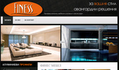 Мебел Финес! Авангардни решения и системи за Вашия Стил!