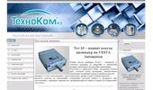 ТехноКом Ко - пневматика, електроелементи, автоматизация, магнетвентили