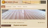 Уеб Сайт www.emsien3.com
