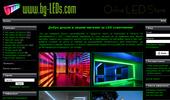 Онлайн магазин за LED осветление
