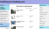 Хладилни камери по поръчка
