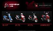 Продажба нови скутери
