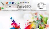 AdvBG - Bulgarian free zone