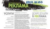 Реклама ЕТКО ИНФО - рекламата за вашия бизнес, реклама, визитки, календари