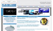 УЕБ ДИЗАЙН Плевен- Уеб дизайн, интернет реклама, SEO
