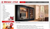 Мебел Стил Варна - Производство на мебели по поръчка