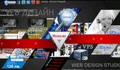 Уеб дизайн, Уеб хостинг, Уеб Сайт, Бизнес сайт, Риселър хостинг, СЕО Оптимизация