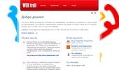 WEBtrail - лично портфолио