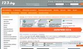 Темплейти и уеб дизайн