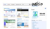 DesignZone - Зона за уеб дизайнери