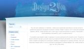 Design2you.org - изработка, дизайн и поддръжка на уеб сайтове