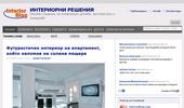 Интериорни решения, мебели и обзавеждане