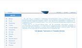 NetPoint - WebDesign Studio