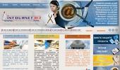 Уеб дизайн, Уебдизайн, Web Design, Уеб Сайт, Оптимизация на сайт.
