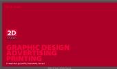 2Д Студио - графичен дизайн, реклама, печат