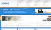 Денима уеб дизайн