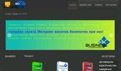 businessboxbg.com