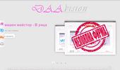 Уеб Дизайн, Интернет реклама и SEO от DAA Vision