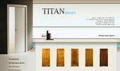 титан доорс